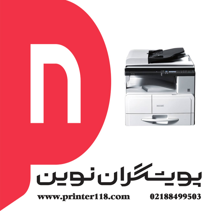 فتوکپی RICOH MP2014AD+N