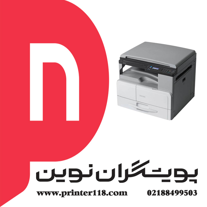 فتوکپی RICOH MP2014D