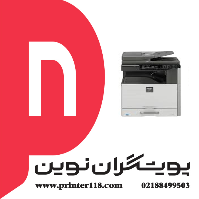 فتوکپی SHARP DX-2500N